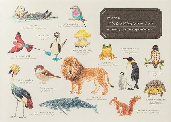 100 Writing & Crafting Papers of Animals by Ai Akikusa