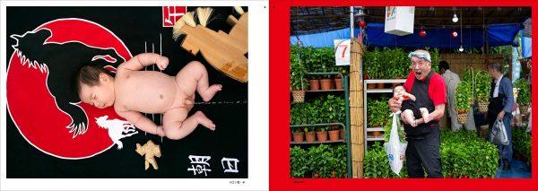 Asada Photo Station Mannen by Masashi Asada - Japanese photography book