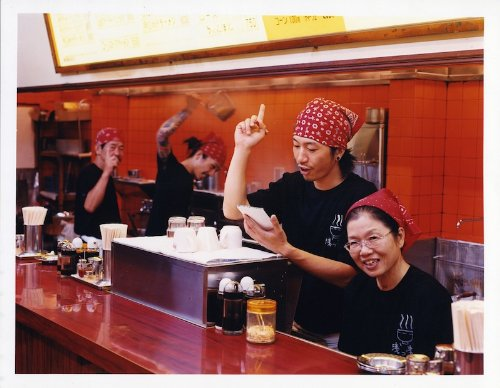 Asadake(Asada family) by Masashi Asada - Japanese Photography book