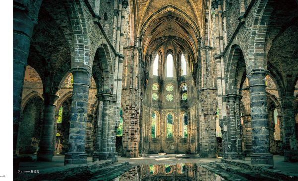 Beautiful abandoned castles and churches in the world