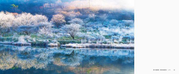 Beautiful fantasy landscape of Japan