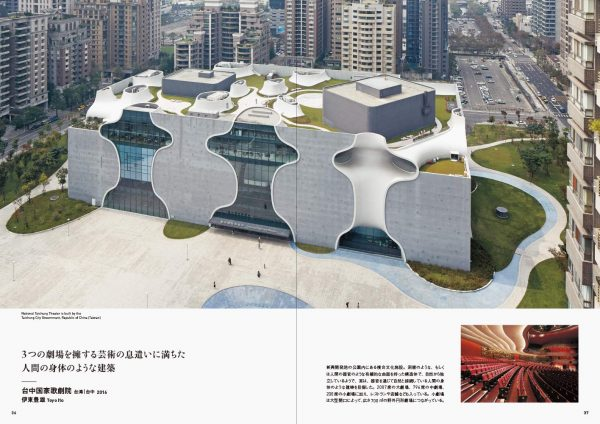 Beautiful overseas architecture built by a Japanese architect