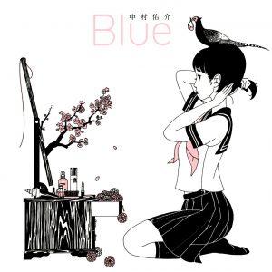 Blue - Yusuke Nakamura Art Works - Japanese Illustration book