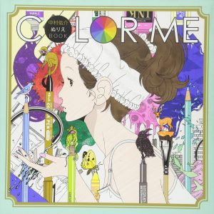 COLOR ME - Yusuke Nakamura Coloring Book - Japanese illustration