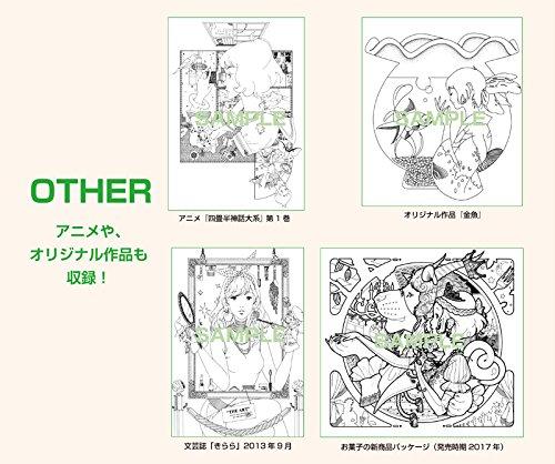 COLOR ME - Yusuke Nakamura Coloring Book - Japanese illustration
