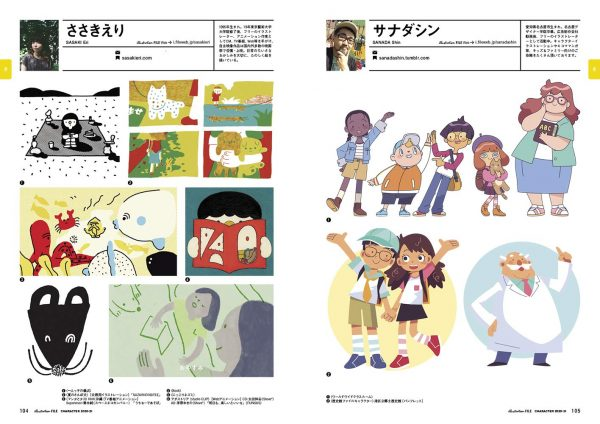Character file 2020-21 - Japanese illustrator portfolio