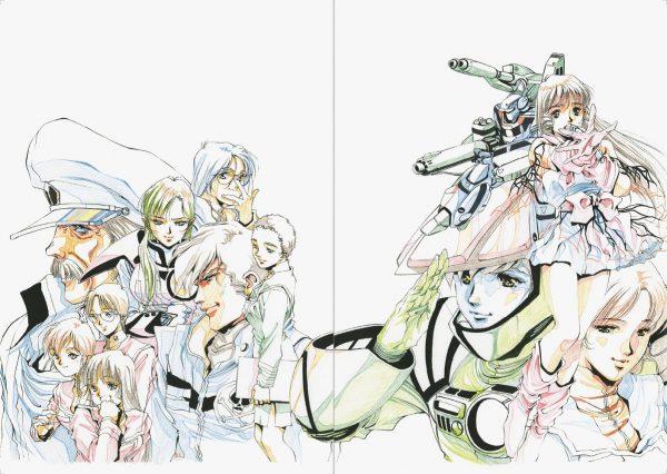 Haruhiko Mikimoto Character Design Archives