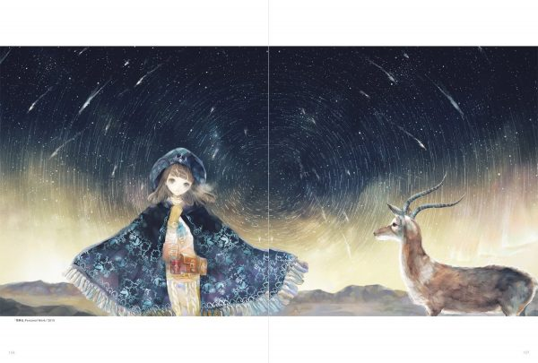 ILLUSTRATION MAKING & VISUAL BOOK by Yogisya - Japanese illustration book