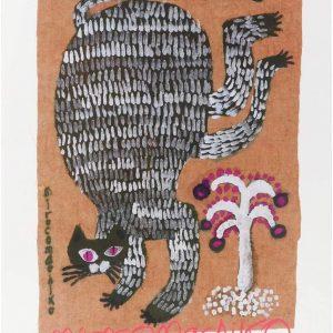 Miroco Machiko - 2021 wall calendar - Japanese Art
