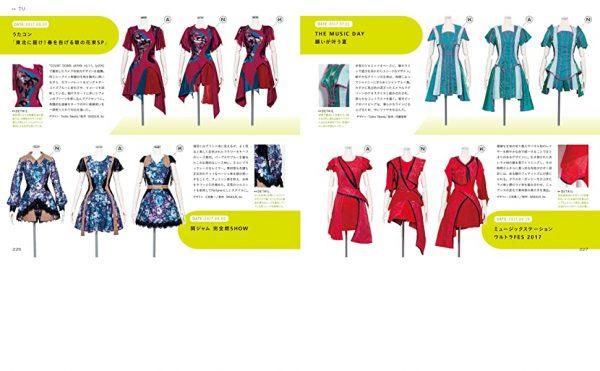 Perfume COSTUME BOOK 2005-2020 - Japanese costume