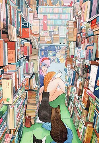 SCENT OF HONG KONG - LITTLE THUNDER ART BOOK - Japanese Art book