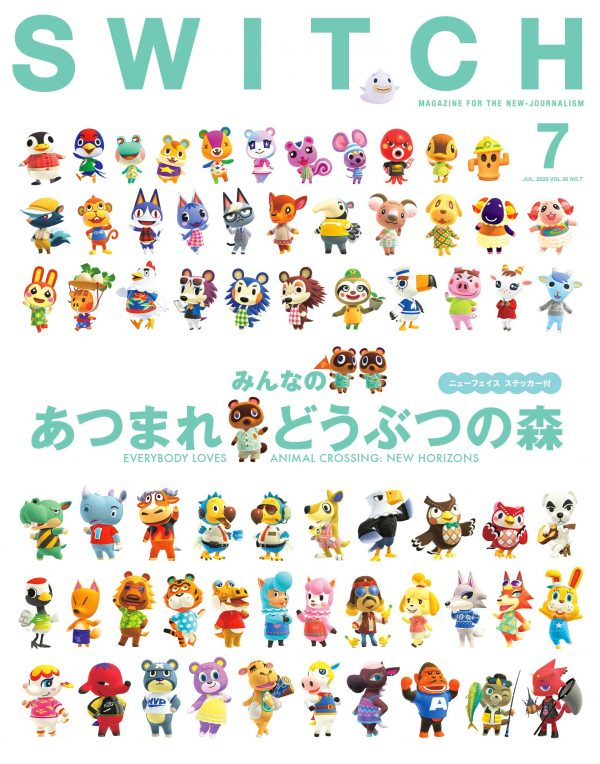 "SWITCH Vol.38 No.7 Special Feature Everyone's ""Animal Crossing New Year's Forest"""