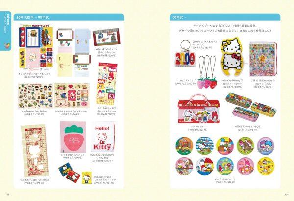 Sanrio Days - ichigo shimbun(Strawberry News) - Japanese cute character