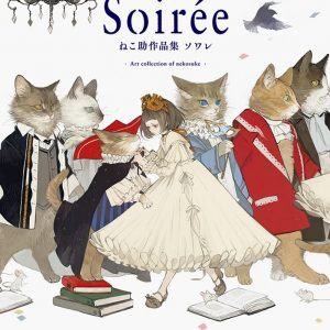 Soirée - Art collection of nekosuke - Japanese illustration book