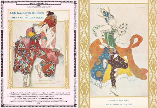 """The Great """"Ballets Russes"""" and Modern Art"""