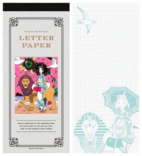 Yusuke Nakamura Stationery Book - Japanese illustration
