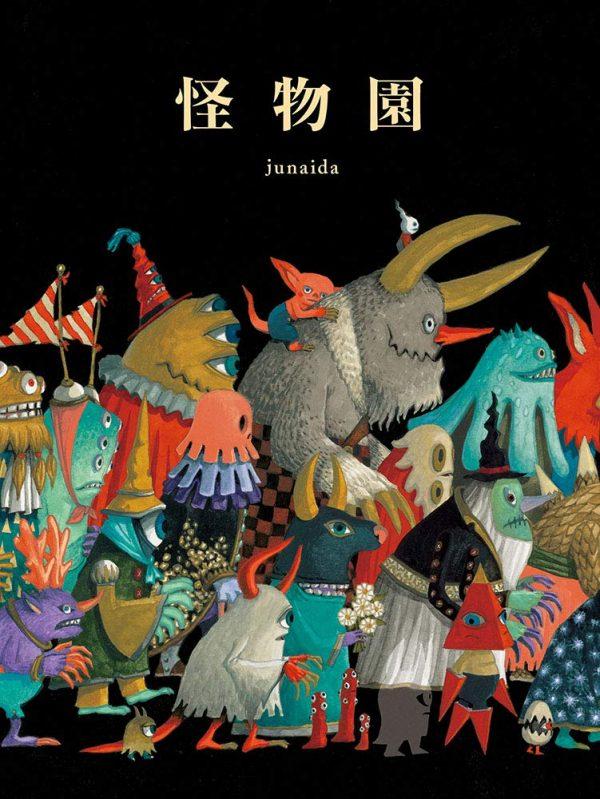 junaida Art book - Monster garden