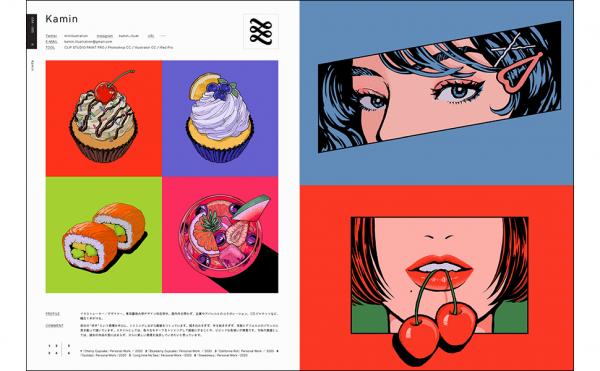 ILLUSTRATION 2021 special edition - cover-Little thunder - Works of 150 Japanese Illustrators