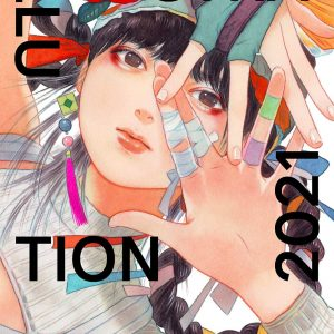 ILLUSTRATION 2021 normal edition - cover-Little thunder – Works of 150 Japanese Illustrators