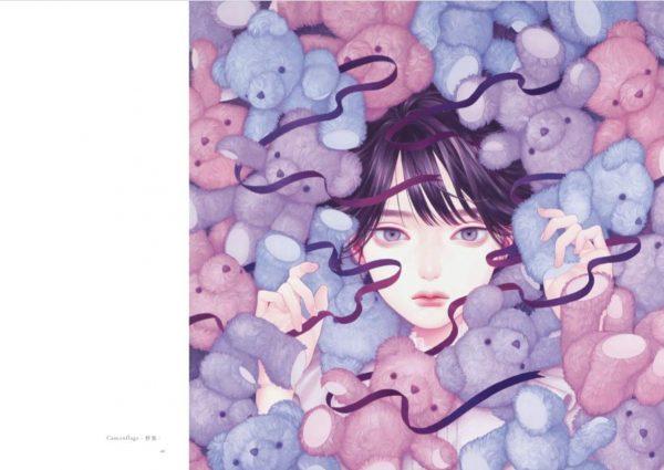 Layers - Mayumi Konno art works - Japanese art book