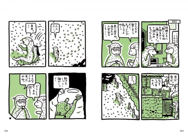 Masaru Fujimoto Masterpiece Collection - Japanese illustration book