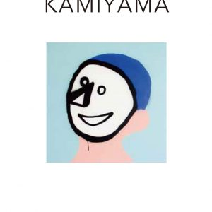 Ryuji Kamiyama [THE POCKET ART SERIES NUMBER THREE] - Japanese art book