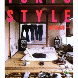 TOKYO STYLE [pocket edition book] by Kyoichi Tsuzuki - Japanese Photography Book