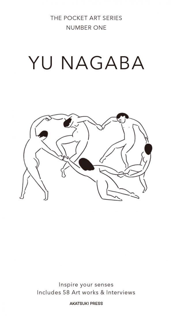 YU NAGABA THE POCKET ART SERIES NUMBER ONE - Japanese illustration book