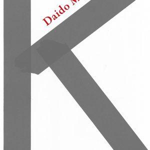 K - Daido Moriyama - Japanese phography book