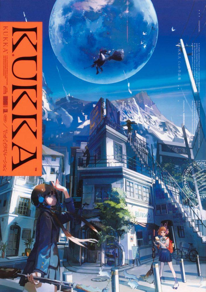 KUKKA Art Works - Japanese Illustration Book