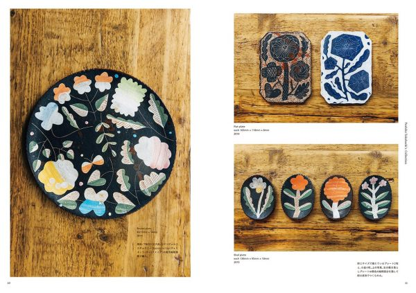 Makoto Kagoshima Pottery works - Japanese craft book