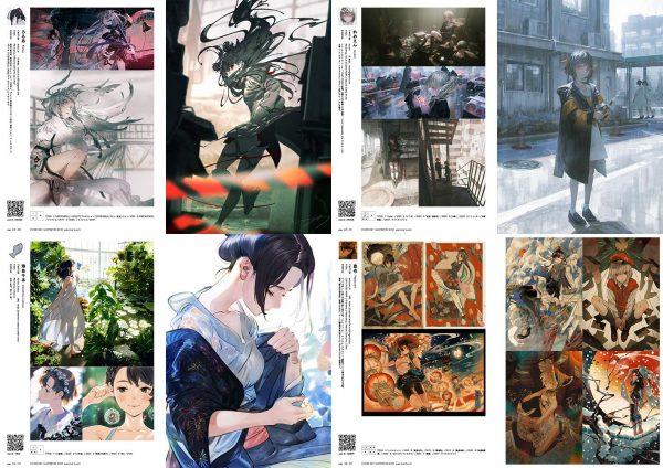 VISIONS 2021 ILLUSTRATORS BOOK- Cover illust : Mai Yoneyama - Japanese Illustration Book