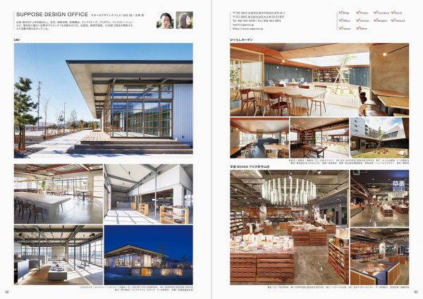 100 Space designers and architects - Japanese Shop design in trend
