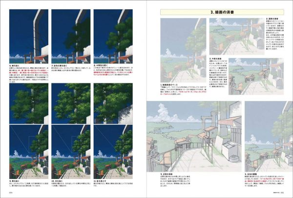 Abandoned mine town - Pochi work collection & drawing technique - Japanese illustration book