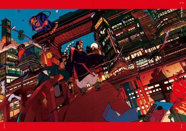 Day Dream - Uichi Ukumo art worls - Japanese Illustration Book
