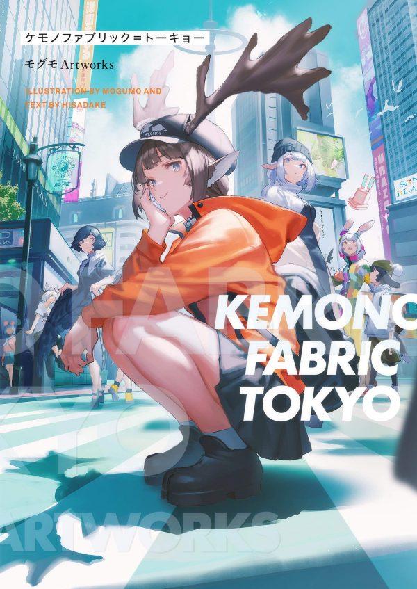KEMONO FABRIC TOKYO - Mogumo Artworks - Japanese Illustration Book