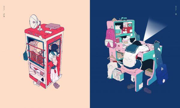 KIKANETSU - Art collection of DaisukeRichard - Japanese illustration book