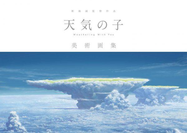 Makoto Shinkai's work_Weathering with You Art Book