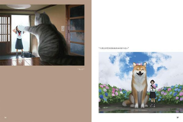 Megalophilia - Monokubo Art Works(KITORA) - Japanese illustration book