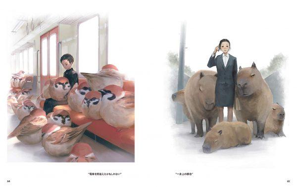 MofuMofu (KITORA) - Monokubo Art works - Japanese illustration book