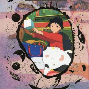 Day Dream - Uichi Ukumo art works - Japanese Illustration Book