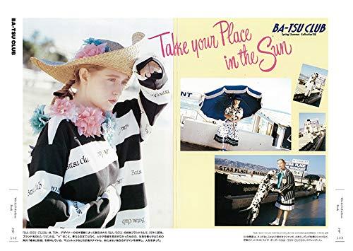 80's Girls Fashion Book - Japanese fashion culture book