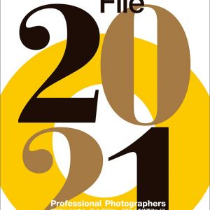 Photographers File 2021 - Works of 280 Japanese photographer