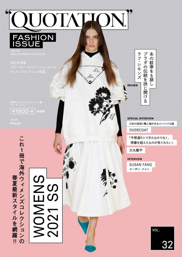 QUOTATION FASHION ISSUE WORLD WOMENS COLLECTION 2021SS VOL.32