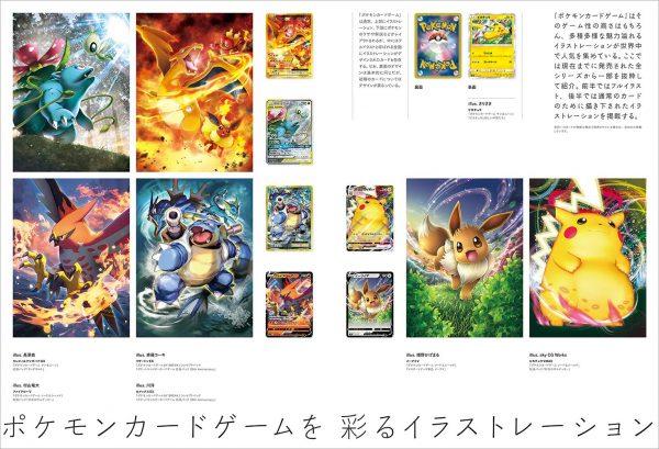 illustration Magazine March 2021 Pokemon Card Game Desktop Calendar