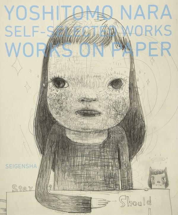 Yoshitomo Nara - Self-Selected Works -Works on Paper - Japanese art book