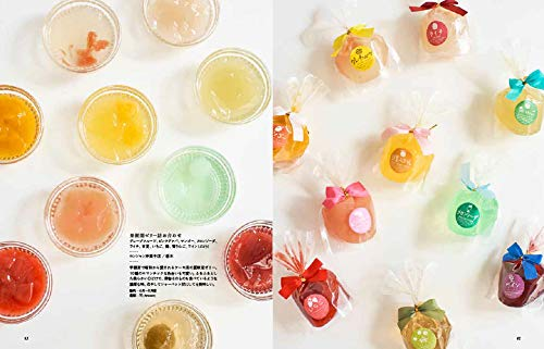 Delicious jelly book - Japanese sweets book