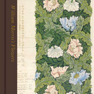 William Morris's Flowers - Victoria & Albert Museum Collection