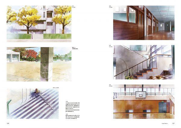 Bamboo Animation Background Works - Japanese illustration book