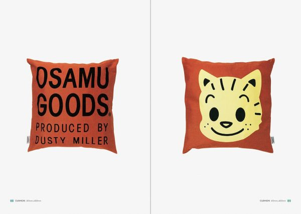 OSAMU GOODS STYLE(Supplementary revised edition) - Osamu Harada